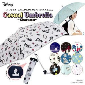 【Disney】キャラクター カジュアルアンブレラ 折...