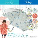 【Disney】【 kukka hippo(クッカ ヒッポ)】 キッズ 子供用 アンブレラ 雨傘 40cm ミッキー/ピノキオ/チップ&デール…