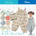 【Disney】【kukka hippo】(クッカ ヒッポ) 子供用 キッズ プレイウェア 90cm(対応身長:85〜95cm) 全8柄 【メー…