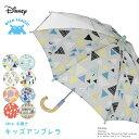 Disney 【 kukka hippo(クッカ ヒッポ)】 キッズ 子供用 アンブレラ 雨傘 40cm ミッキー/ピノキオ/チップ&デール/ミ…