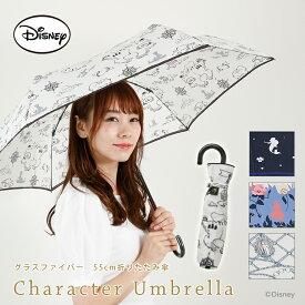 【Disney】ディズニー キャラクターアンブレラ 折りたたみ傘 55cmアリエル/ディズニーヴィランズ/アリス/ピーターパン女性らしい合皮の手元/軽くて雨や風に強い丈夫なグラスファイバー骨使用(カサ かさ 雨傘 おしゃれ かわいい 女性 レディース 手動式 雨晴兼用)