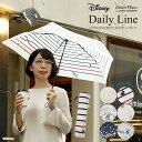 ★楽天スーパーSALE★Disney Daily Line-デイリーライン-重さ約100gの軽量折りたたみ傘 50cmキャラクター レディース …
