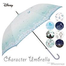 【Disney】60cmジャンプ傘キャラクターアンブレラ/白雪姫/アラジン/シンデレラ/プーさん/アリス/ラプンツェル/軽くて雨や風に強い丈夫なグラスファイバー骨使用骨使用