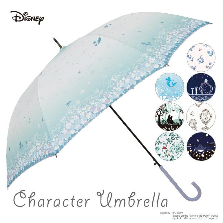 【Disney】60cm ジャンプ傘 キャラクターアンブレラアリエル/アリス/ラプンツェル/シンデレラ/プーさん/白雪姫/アラジン女性らしい手元 軽くて雨や風に強い丈夫なグラスファイバー骨(ディズニー 雨傘 おしゃれ かわいい レディース ワンタッチ UV 雨晴兼用)