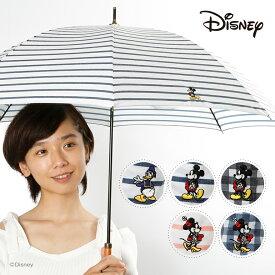 【Disney】晴雨兼用 ワンポイント 刺繍日傘 50cm 長傘ミッキー/ミニー/ドナルドダック(ディズニー カサ かさ 日傘 おしゃれ かわいい レディース 通勤 通学 大人 女性 パラソル シンプル ベーシック チェック ボーダー)