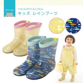 kukka hippo クッカヒッポキッズ レインブーツ(レインシューズ)Sサイズ(15cm)・Mサイズ(17cm)・Lサイズ(19cm)| 防水 ショート丈 雨ぐつ 雪遊び 長靴 雨靴 通園 通学 女の子 男の子 こども 子供 おしゃれ オシャレ かわいい プレゼント ギフト 出産祝い
