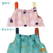 https://image.rakuten.co.jp/linedrops/cabinet/kukkahippo/83248-85_03.jpg