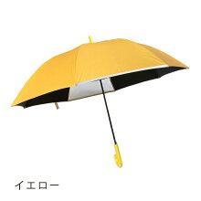キッズパラソル晴雨兼用日傘子供用50cm55cm1コマ透明無地遮熱・遮光・UVカット 子ども傘かさシンプル小学生通学傘さし登校梅雨日焼け対策日焼けギフト日よけ日除け学童雨天兼用紫外線暑さ対策紫外線対策熱中症撥水キッズこども晴雨兼用傘