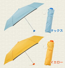 学童折りたたみ傘50cmキッズ小学生まとめ買い記念品シンプル無地手開き傘安全カバーネームタグ反射材
