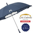 【OLIVE des OLIVE】 UVカット 日傘としても使える雨傘 キッズアンブレラ 子供用 50cm/55cm【RCP】【70845-476】(傘 …