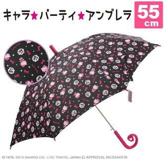 供小人物★派对★伞小孩伞55cm小孩使用的Hello Kitty(小小雨具漂亮的小学生按一个按钮跳跃伞小孩伞linedrops专营商店雨伞伞三丽鸥人物)