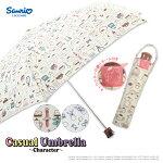 【Sanrio】サンリオ キャラク...