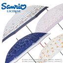 【Sanrio】 キャラクター カジュアル アンブレラ 雨傘 60cm ハローキティ/Hello Kitty/マイメロディ/リトルツインスタ…