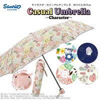 ★お買い物マラソン★【Sanrio...