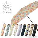 【tenoe(テノエ)】レディース カジュアル アンブレラ 折りたたみ 雨傘 55cm【RCP】【92018-51】(幾何学 オシャレ 北…