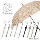 【プレゼントあり】 tenoe(テノエ) レディース カジュアル アンブレラ 雨傘 60cm | ワンタッチ 大きい 北欧 シンプル 小鳥 傘 かさ UV…