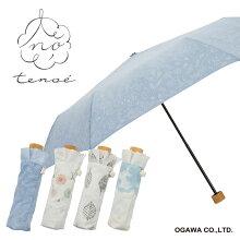 tenoeテノエナチュラル晴雨兼用レディース折りたたみ日傘パラソル