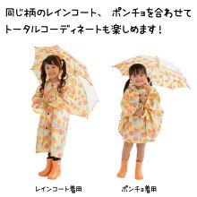 tenoe(テノエ)UVカット90%以上キッズ子供用アンブレラ傘雨傘40cm-55cm(子ども1コマ透明かわいいギフトプレゼントかさこども入園通園安全手開き45cm50cm北欧オシャレ40センチ50センチ55センチ親子お揃いセットリンクコーデ親子コーデ)