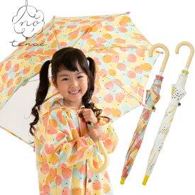 tenoe(テノエ) UVカット90%以上 キッズ 子供用 アンブレラ 傘 雨傘 40cm-55cm (子ども 1コマ透明 かわいい ギフト プレゼント かさ こども 入園 通園 安全 手開き 45cm 50cm 北欧 オシャレ 40センチ 50センチ 55センチ 親子 お揃い セット リンクコーデ 親子コーデ)