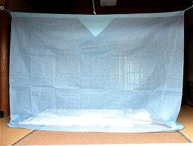 【送料無料】蚊帳 6畳 吊り下げ 片麻 アサギ (2.5mx3m)日本製 かや モスキートネット 大人 虫よけ 虫除け 害虫防止 安眠 快眠 カヤ エコ 涼しい 夏