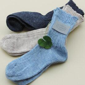 リネン ソックス レディス 靴下 麻 女性用 日本製 爽やか 蒸れない 暖かい 高級 速乾 吸湿性 おしゃれ 可愛い きれい 合わせやすい 暖かい 冬