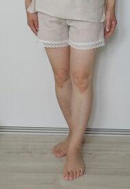 リネン キュロット型 ペチコート レディス ペチコート パンツ ぺチパンツ 肌荒れ・アセモ対策に、爽やか ランジェリー 綿レース使用 吸汗 速乾日本製 麻100%