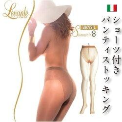 Levante【レバンテ】BRASILSUMMER8denブラジリアンショーツ付き極薄パンティストッキング