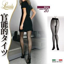 Levante【レバンテ】EVERY20