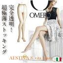 OMERO/オールスルー【オメロ】AESTIVA 8 vita bassaライクラファイバーローウエストオールシーズン つま先スルー 8デニールシアータイツ
