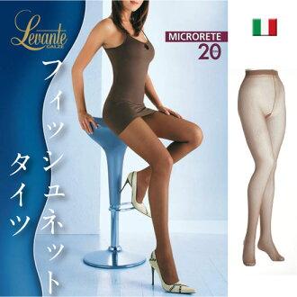 LevanteMICRORETE 20 賽季萊卡? 20 旦純粹緊身衣漁網襪,鋼筋的腳趾纖維
