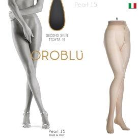 OROBLU (オロブル) Pearl 15 SECOND SKINインポートタイツ 15デニール極薄ストッキングパンストオールスルーストッキングオールスルーコットンガゼットシアーマットシアータイツ