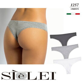 SIELEI /シェレイ I PERFETTI/パーフェクト ベーシックコレクションインポートランジェリーストレッチコットンミニレースイタリア ブラジリアン 2WAYストレッチ