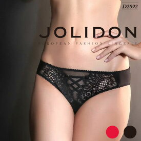 Jolidon/ジョリドン ROXANNE!(ロキサンヌ) 直輸入 ヨーロッパ インポートランジェリーボタニカルレースレースアップヨーロッパ ビキニビキニショーツ