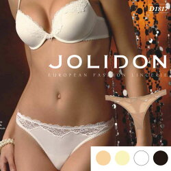 Jolidon/ジョリドン【DelicateMood(デリケートムード)】直輸入ヨーロッパインポートランジェリー2WAYストレッチレースマイクロファイバーヨーロッパビキニソングショーツ