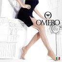 OMERO オメロ EFIRA20ライクラ/ソフトコンフォートファイバーつま先フラットシーム補強ベーシックストッキングオール…