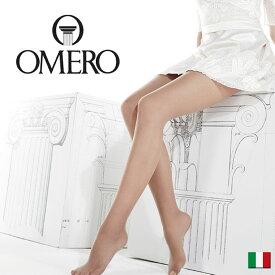 OMERO【オメロ】PERMANEO20ライクラフュージョンファイバーオールスルー/ゾッキ/ノンラン加工/ヒップスルーつま先スルー/コットンマチインポートストッキング/イタリア製