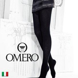 カシミヤ/OMERO オメロ GEA 100 CASHIMERA/ビスコース/冷え対策/ライクラファイバー/リブタイツカシミア/厚手タイツ/冷えとりタイツ/イタリア製/