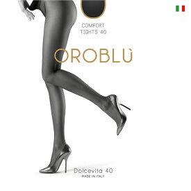 OROBLU(オロブル)Dolcevita 40シアータイツ40デニール直輸入イタリアインポートタイツ2WAYストレッチコットンガゼットつま先スルータイプ幅広ウエストバンドコンフォートタイツ