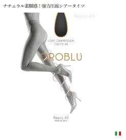 OROBLU(オロブル)Repos 40圧縮シアータイツ40デニール直輸入イタリアインポートレッグウェア2WAYストレッチつま先補強タイプコットンガゼット