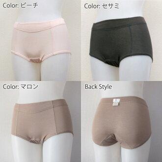 """""""衛生短褲""""86008 — — 三種顏色 (粉色杏,摩卡,芝麻,黑粉紅色棕色灰色) 尺寸 2 (m/l)"""