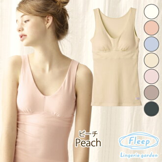 All five colors (peach marron vanilla sesame lilac, pink brown cream gray black) of 4 81023 tank top 》 ●● size (S/M/L/LL) with 《 cup