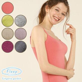 《 Comfortbracami 》 paper 87009-DM flight-friendly-all colors (Heather grey / Orchid Purple / Purple / charcoal grey) size 2 (m/l)