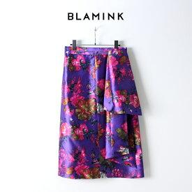 BLAMINK ブラミンク シルク フラワープリント ラッフルスカート 79242300032PPL{7924-230-0032-PPL-AHA}