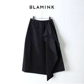 BLAMINK ブラミンク コットンシルク ラッフルスカート 79242300112BLK{7924-230-0112-BLK-AHA}