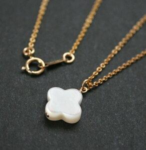 【再入荷】フラワーシェルの一粒ネックレス(ホワイト・S)14KGF/天然石アクセサリー・白蝶貝・クローバー・ゴールドフィルドジュエリー
