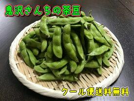 枝豆(茶豆) 茨城県産 お手頃1kg 送料無料