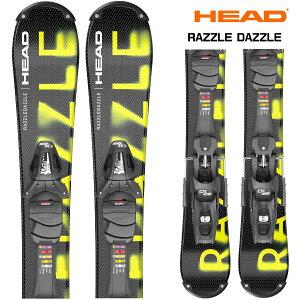 HEAD(ヘッド)【スキー板/金具セット/数量限定品】 RAZZLE DAZZLE(ラッツェルダッツェル 金具付)316990【スキーボード/調整無料】