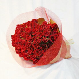 産地直送バラ花束・赤60バラ 薔薇 薔薇の花束 バラの花束 ギフト プロポーズバラ 100本バラ 60本 バラ 開店祝い 誕生日 記念日 還暦祝い ばら バラ 100本 薔薇