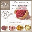 産地直送バラの花束30本(赤・ピンク・白・黄オレンジ)柳井ダイヤモンドローズ
