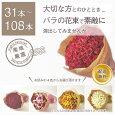 産地直送バラの花束本数指定(赤・ピンク・白・黄オレンジ)柳井ダイヤモンドローズ